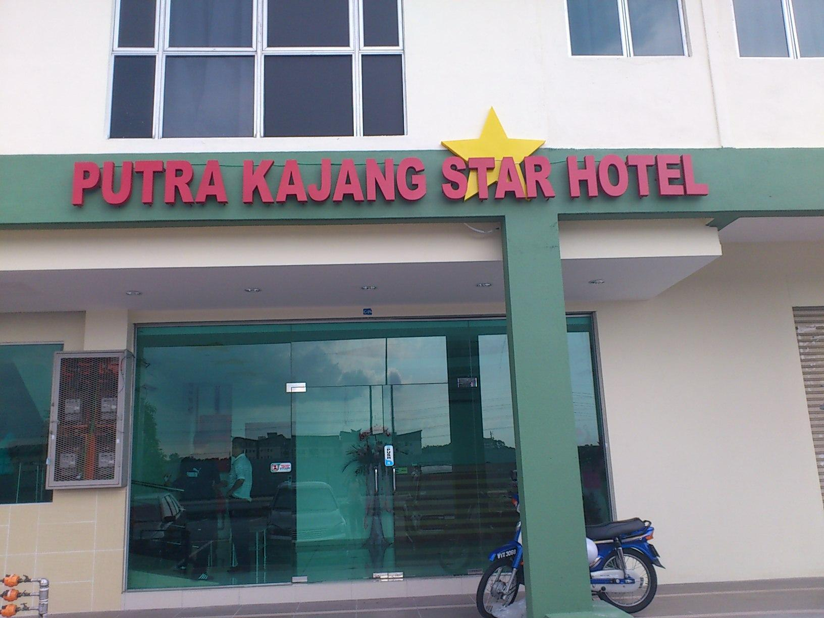 Putra Kajang Star Hotel - Hotels and Accommodation in Malaysia, Asia
