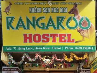 Kangaroo Hostel Hanoi - Indgang