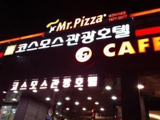 South Korea-코스모스 관광 호텔 (Cosmos Tourist Hotel)
