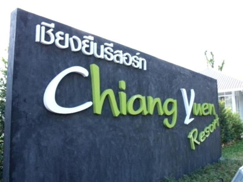 Hotell Chiang Yuen Resort i , Udonthani. Klicka för att läsa mer och skicka bokningsförfrågan