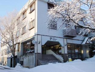 hotel Hotel La Montagne Furuhata