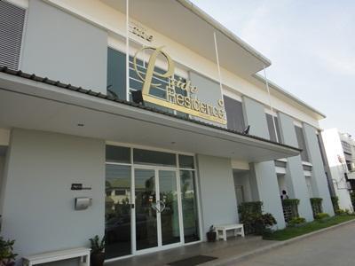 Hotell The Pride Residence i , Khon Kaen. Klicka för att läsa mer och skicka bokningsförfrågan