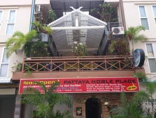 Pattaya Noble Place 2