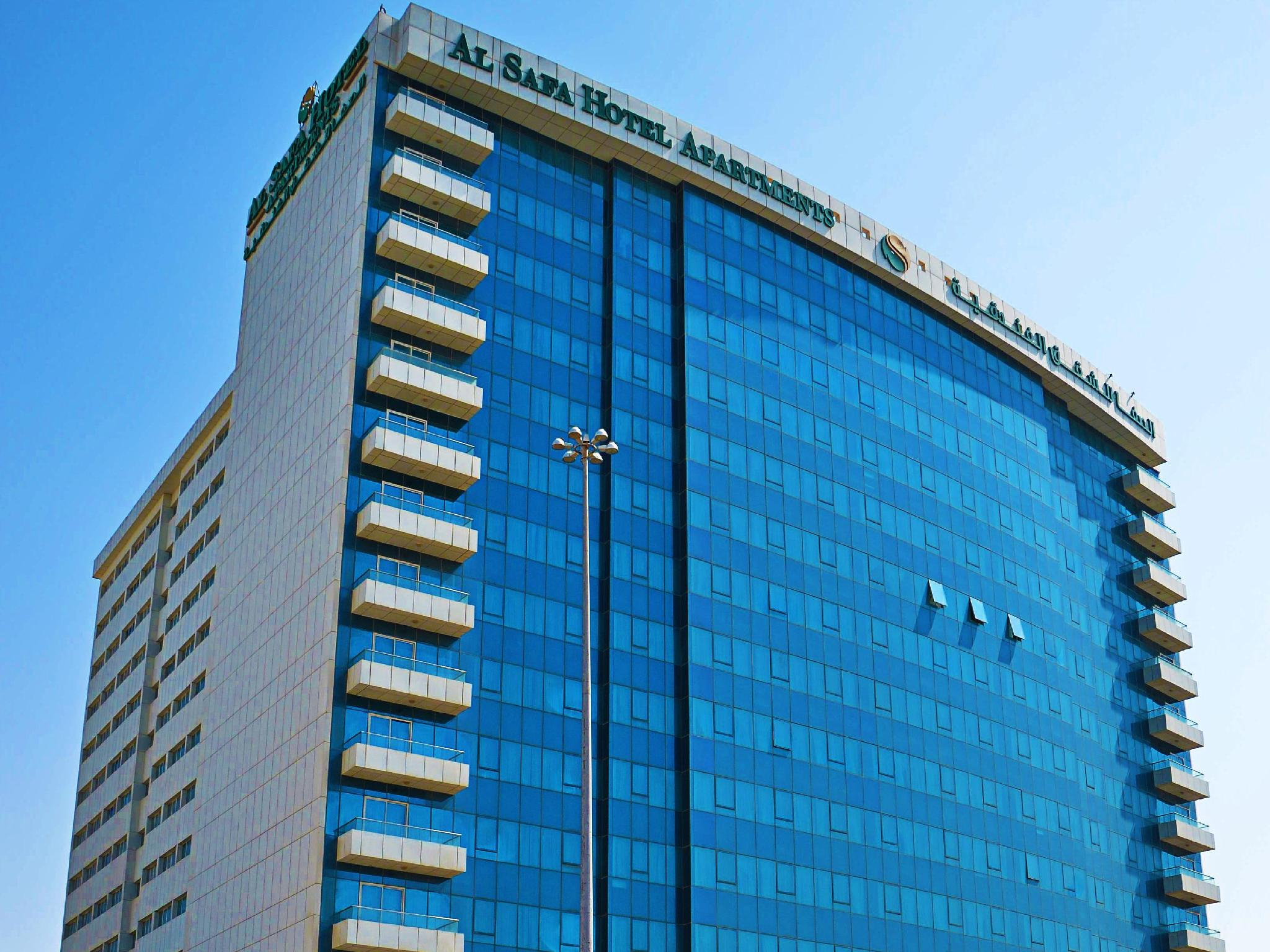 Al Safa Royal Suites - Hotels and Accommodation in Qatar, Middle East
