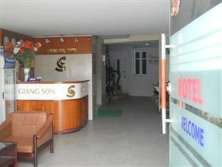 Giang Son Hotel 2 - Thanh Xuan - Hotell och Boende i Vietnam , Hanoi
