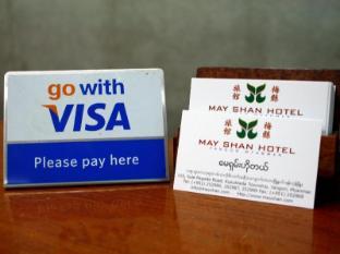 May Shan Hotel Yangon - Interior