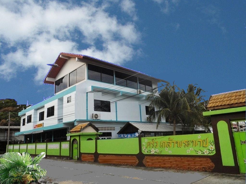 Baan Khun Ning Sichang Resort