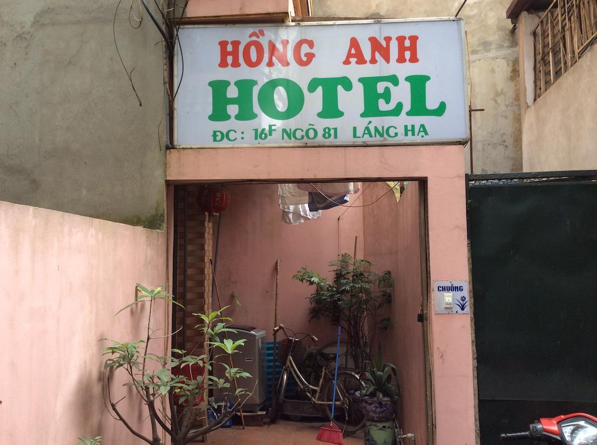 Hong Anh Hotel - Lang Ha - Hotell och Boende i Vietnam , Hanoi