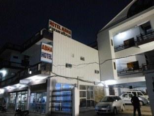 Abha Hotel - Faizabad