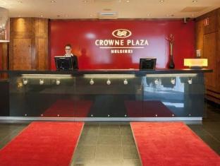 Crowne Plaza Helsinki Hotel Helsinki - Reception