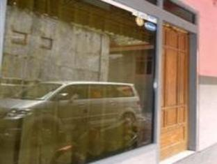 Villa Apple Pasuruan - Entrance