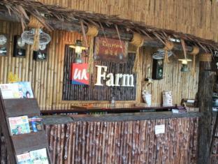 UK Farm Agro Resort Kluang - Reception