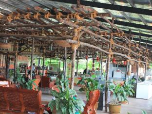 UK Farm Agro Resort Kluang - Cafe