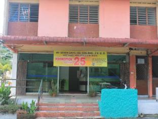 My Seven Days Inn - Ulu Tiram 2
