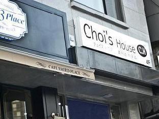 South Korea-초이스 하우스 (Chois House)
