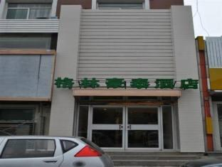 Green Tree Inn Taiyuan Shanxi Medical University
