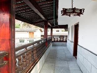 Yangshuo Blue Mountain Inn - Yangshuo