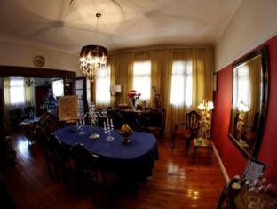The Chocolate House B&B Cape Town - Dining Room