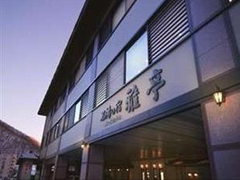 โรงแรมปาร์ค มิยาบิเต