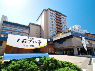 hotel Heiseikan Shiosaitei