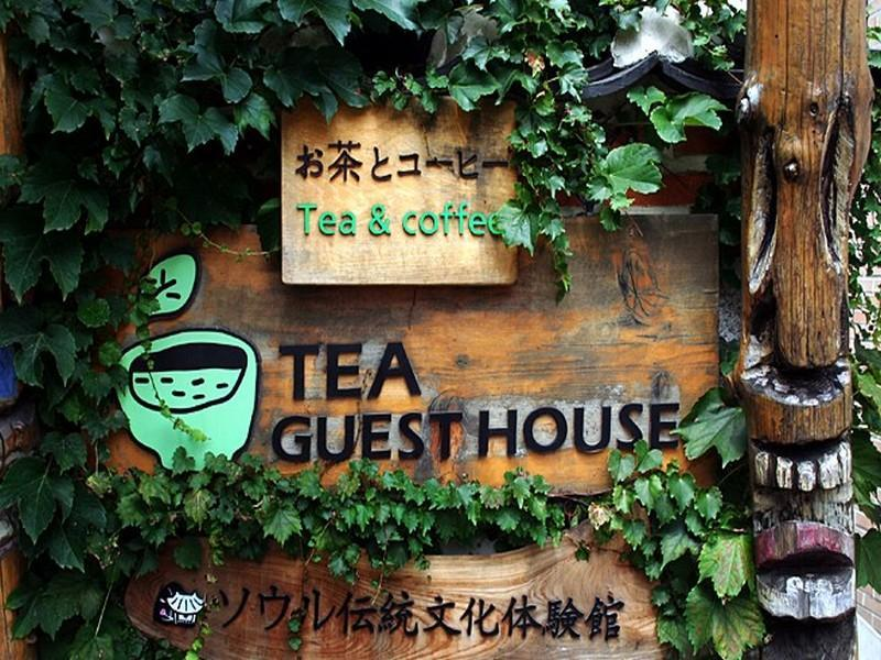Tea Hanok Guesthouse - Hotels and Accommodation in South Korea, Asia