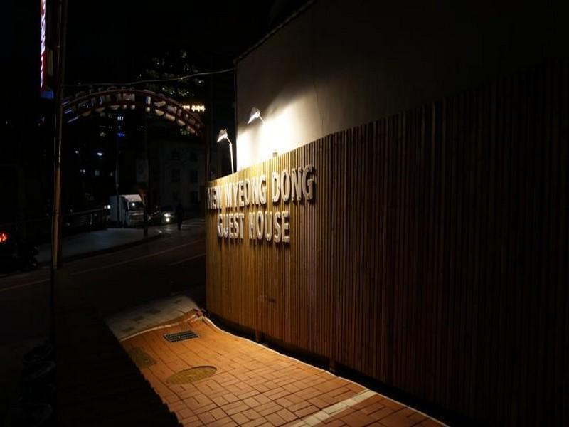 New Myeongdong Guesthouse - Hotels and Accommodation in South Korea, Asia