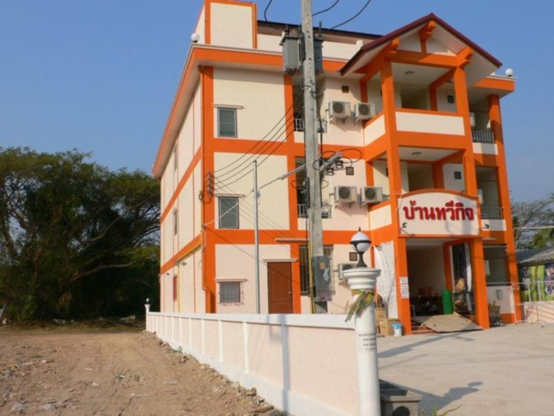 Baan Taveekit Apartment - Hua Hin