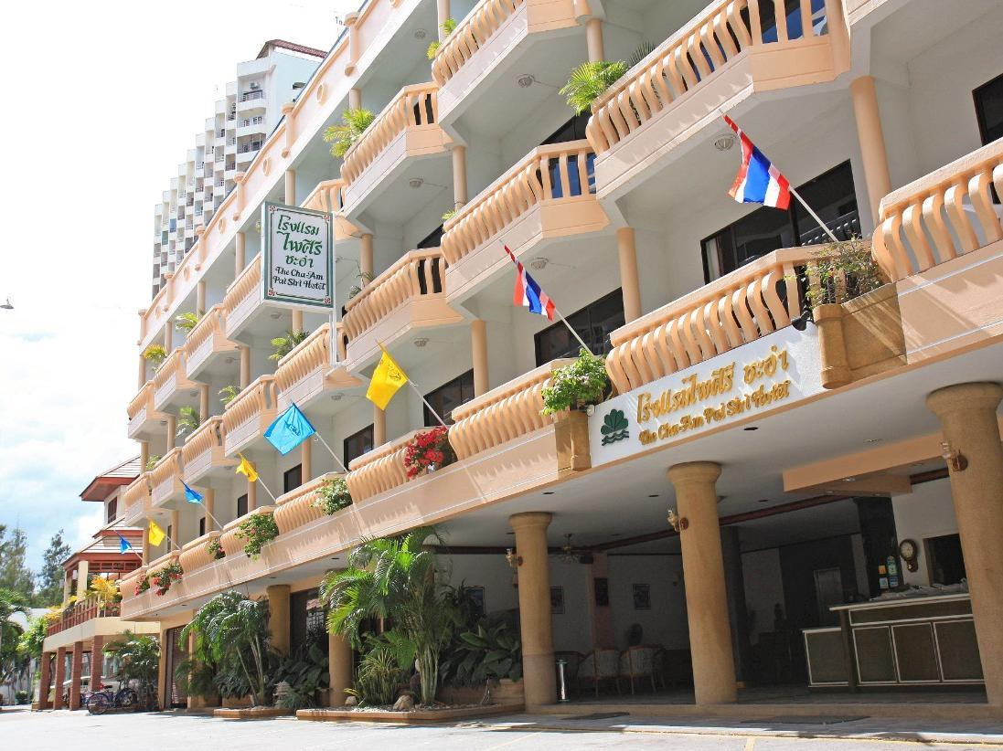 Paisiri Hotel - Hotels and Accommodation in Thailand, Asia