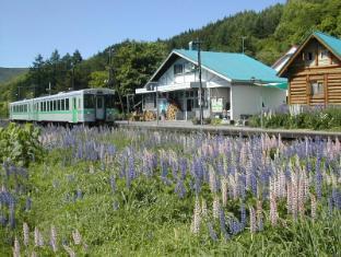 hotel Hirafu Station Guest House (Eki no Yado Hirafu)