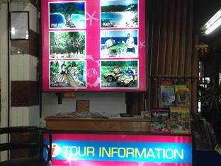 Istanbul Guesthouse Phuket - Faily tours