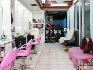 Istanbul Guesthouse Phuket - Beauty Salon