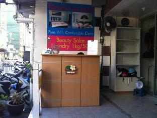 Istanbul Guesthouse Phuket - Reception