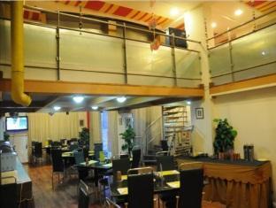 Hotel Sona's Inn Chennai Chennai - Gem Multi cuisine Restaurant