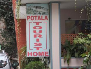 Potala Tourist Home Kathmandu - Exterior