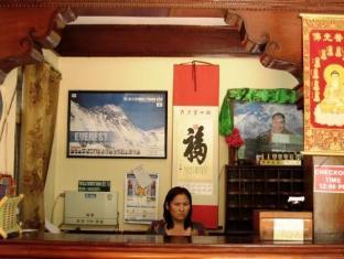 Potala Tourist Home Kathmandu - Reception