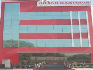 Hotel Grand Haritage New Delhi - Hotel exterieur