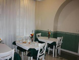 Migdal Palace Rome - Restaurant