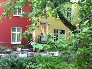 Pension Peters Berlin Berlin - Jardin