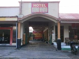 Hotel Moronyoto 莫龙尤托酒店