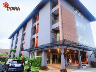 ไอยรา อพาร์ตเมนท์ ระยอง - ภายนอกโรงแรม