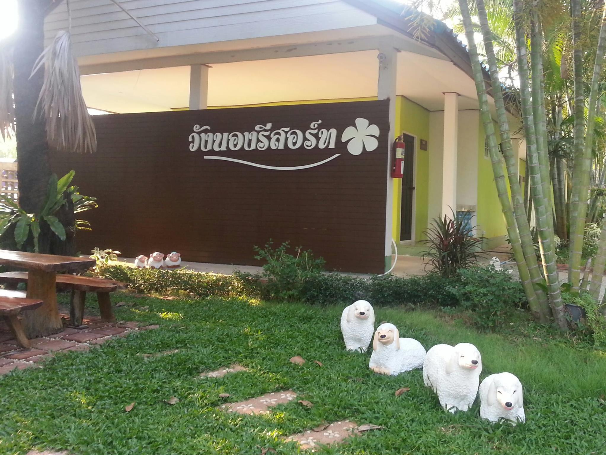Wangnong Resort - Hotels and Accommodation in Thailand, Asia