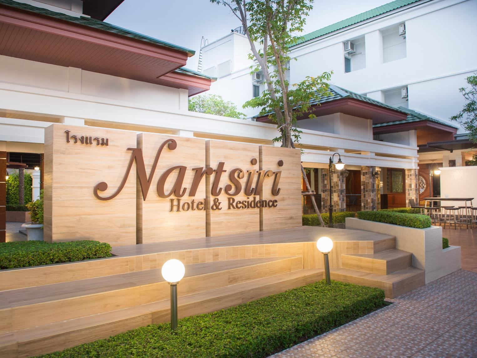Nartsiri Residence - Hotels and Accommodation in Thailand, Asia