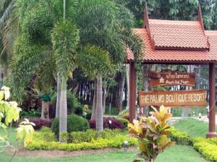 Baan Sai Yuan Phuket - Cảnhquan