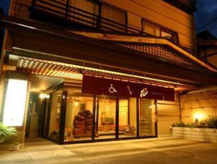 hotel Ryokan Hakura