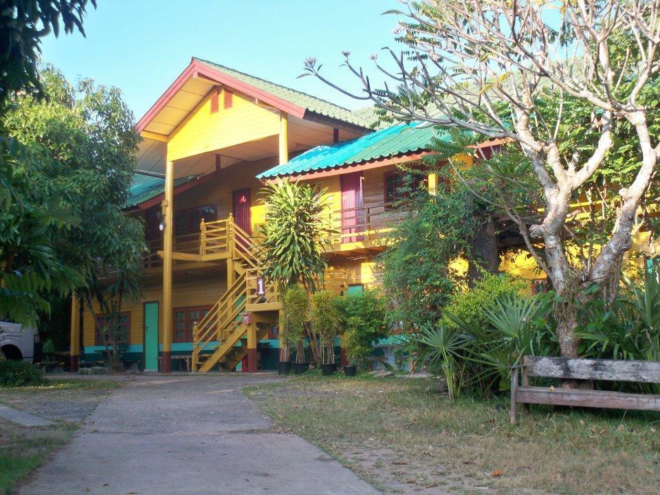 Sibae Guesthouse - Ubon Ratchathani