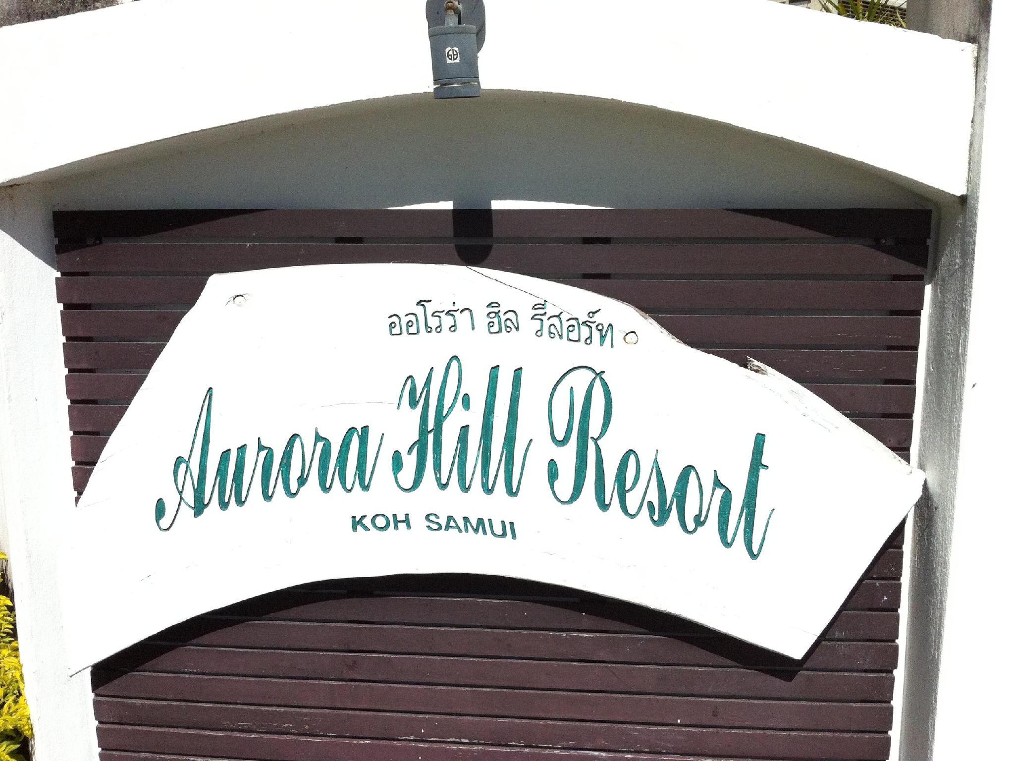 Hotell Aurora Hill Resort i , Samui. Klicka för att läsa mer och skicka bokningsförfrågan