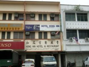 Hong Hin Hotel - Hotels and Accommodation in Malaysia, Asia