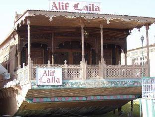 Alif Laila Group of Houseboat