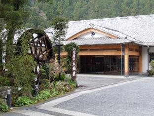 hotel Amagisou