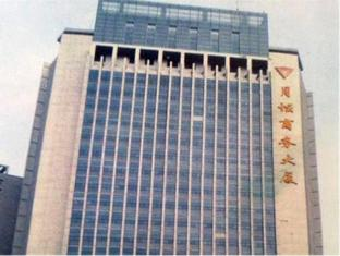 FX Hotel Tianjin Station